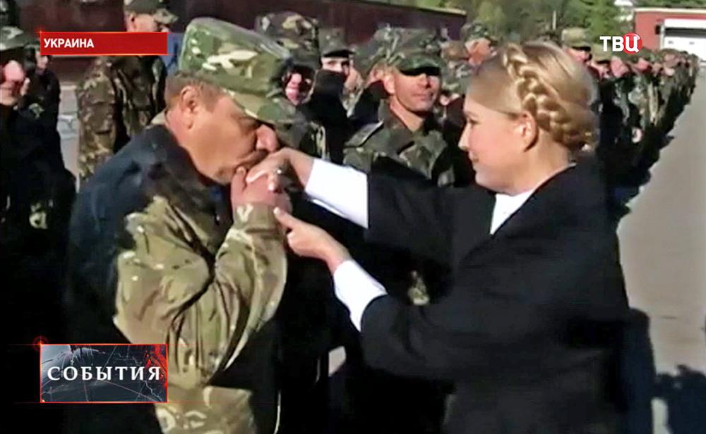 Юлия Тимошенко встретилась с военнослужащими
