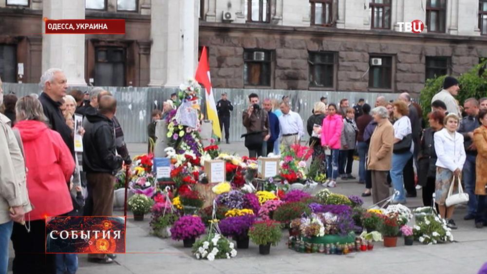 Митинг памяти жертв трагедии в Одессе