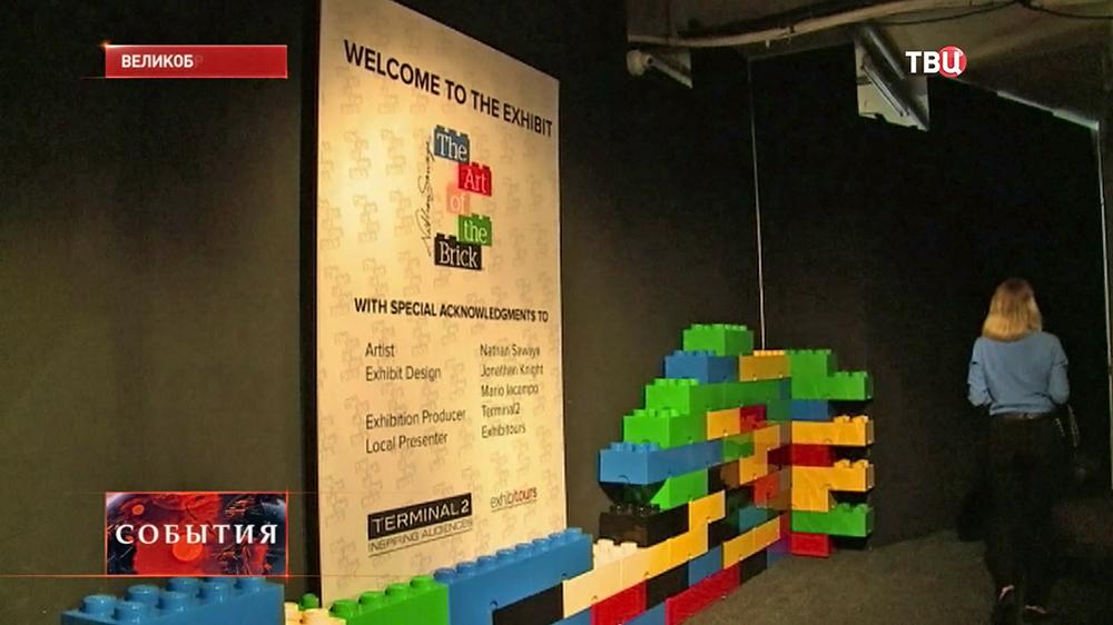Выставка скульптур из деталей Lego