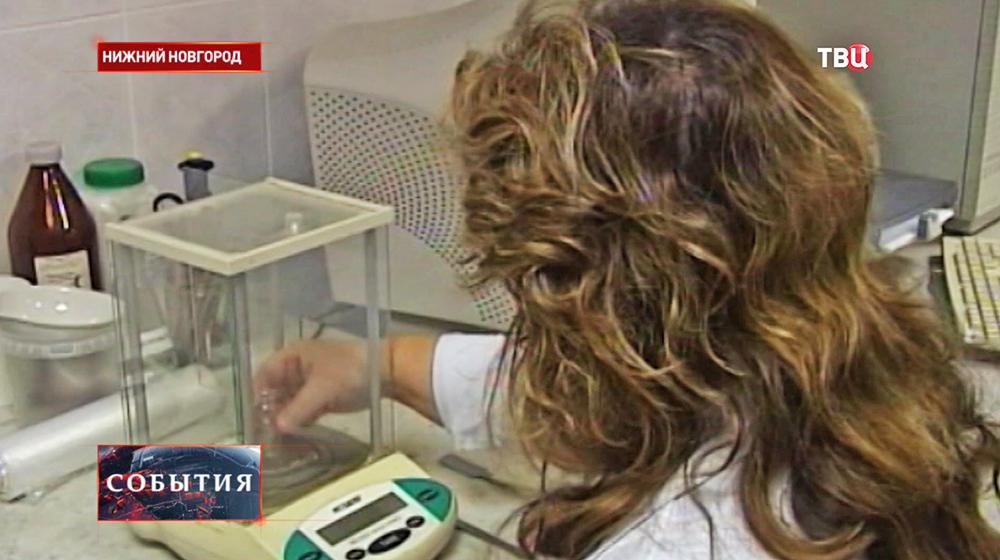 Лаборатория в Нижнем Новгороде