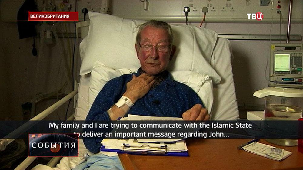 Отец британского журналиста Джона Кантли