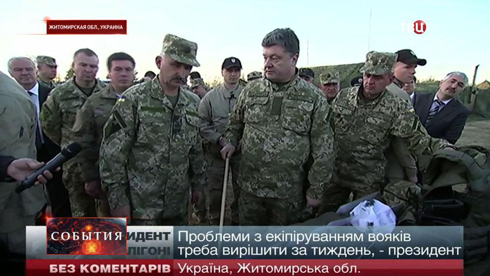 Президент Украины Петр Порошенко инспектирует военную часть в Житомирской области