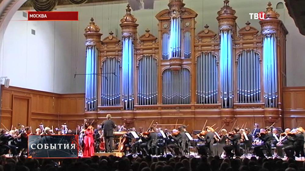 Органный зал в Доме музыки