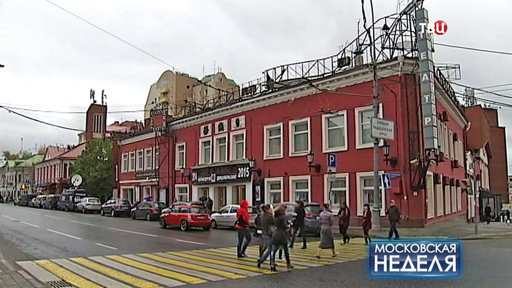 Здание театра на Таганке