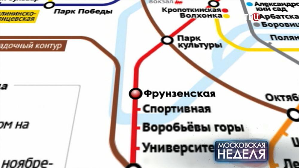 """Станции метро """"Фрунзенская"""""""