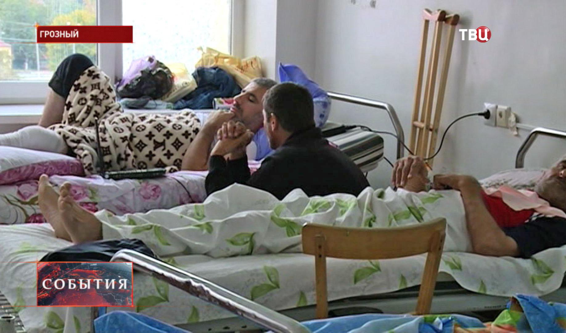 Пострадавшие при взрыве в Грозном