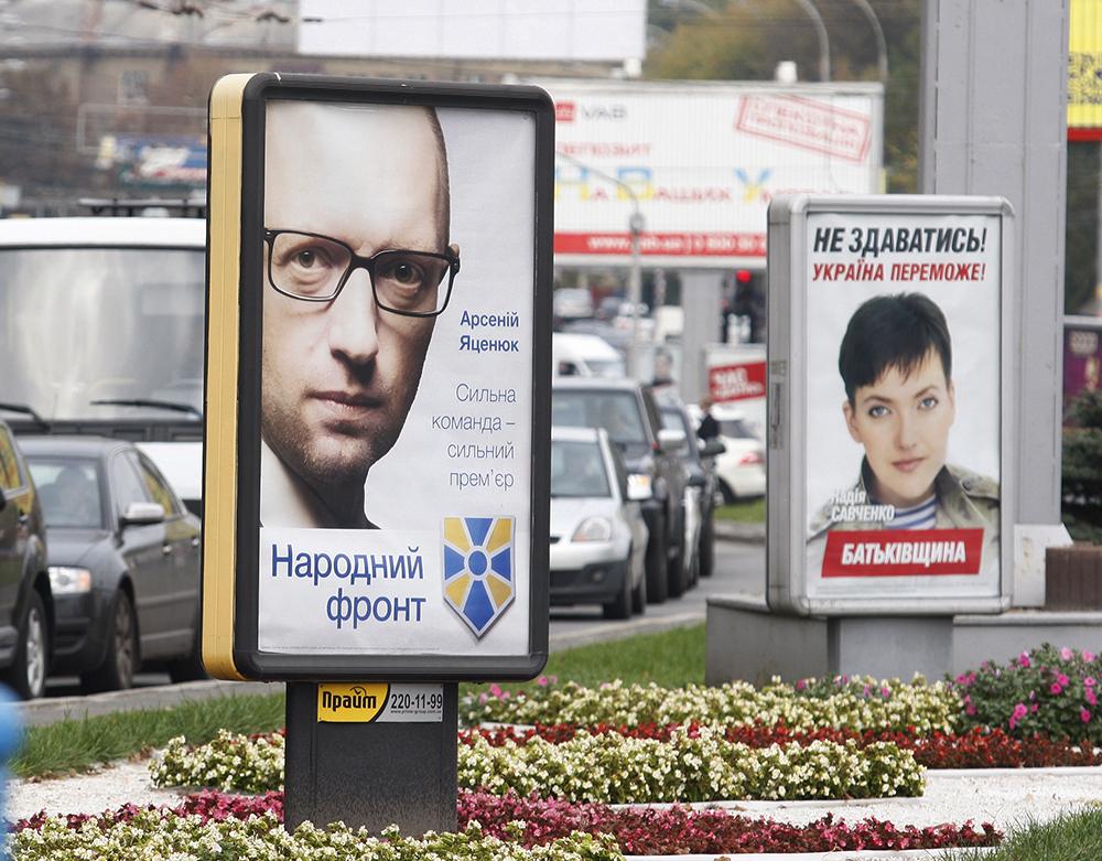 Агитационные баннеры в Киеве