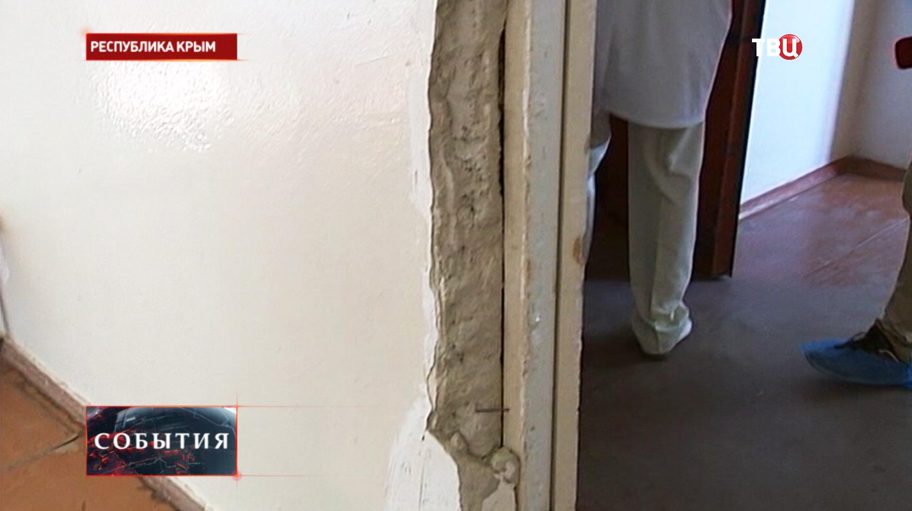 Состояние помещения лечебного учреждения в Крыму