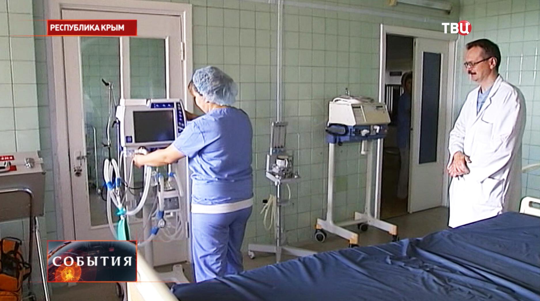 Установка нового медицинского оборудования