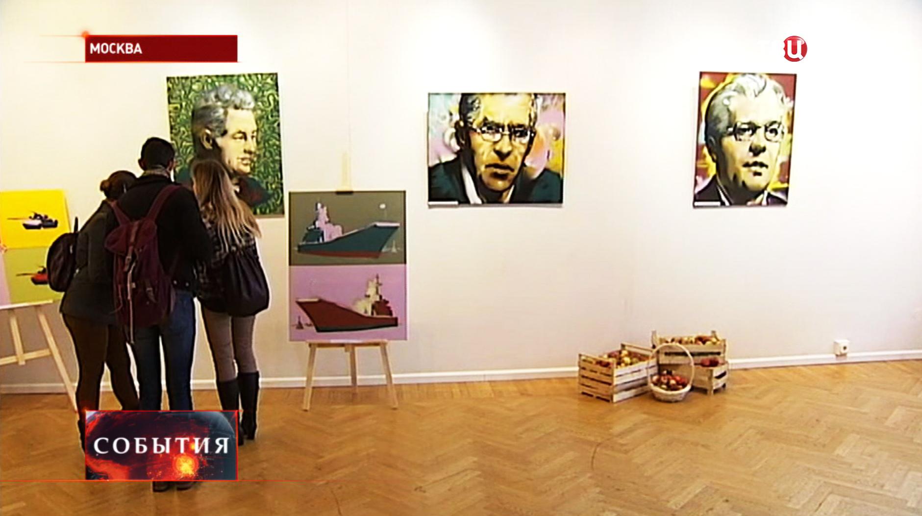 """Художественная выставка """"Поколение П"""""""