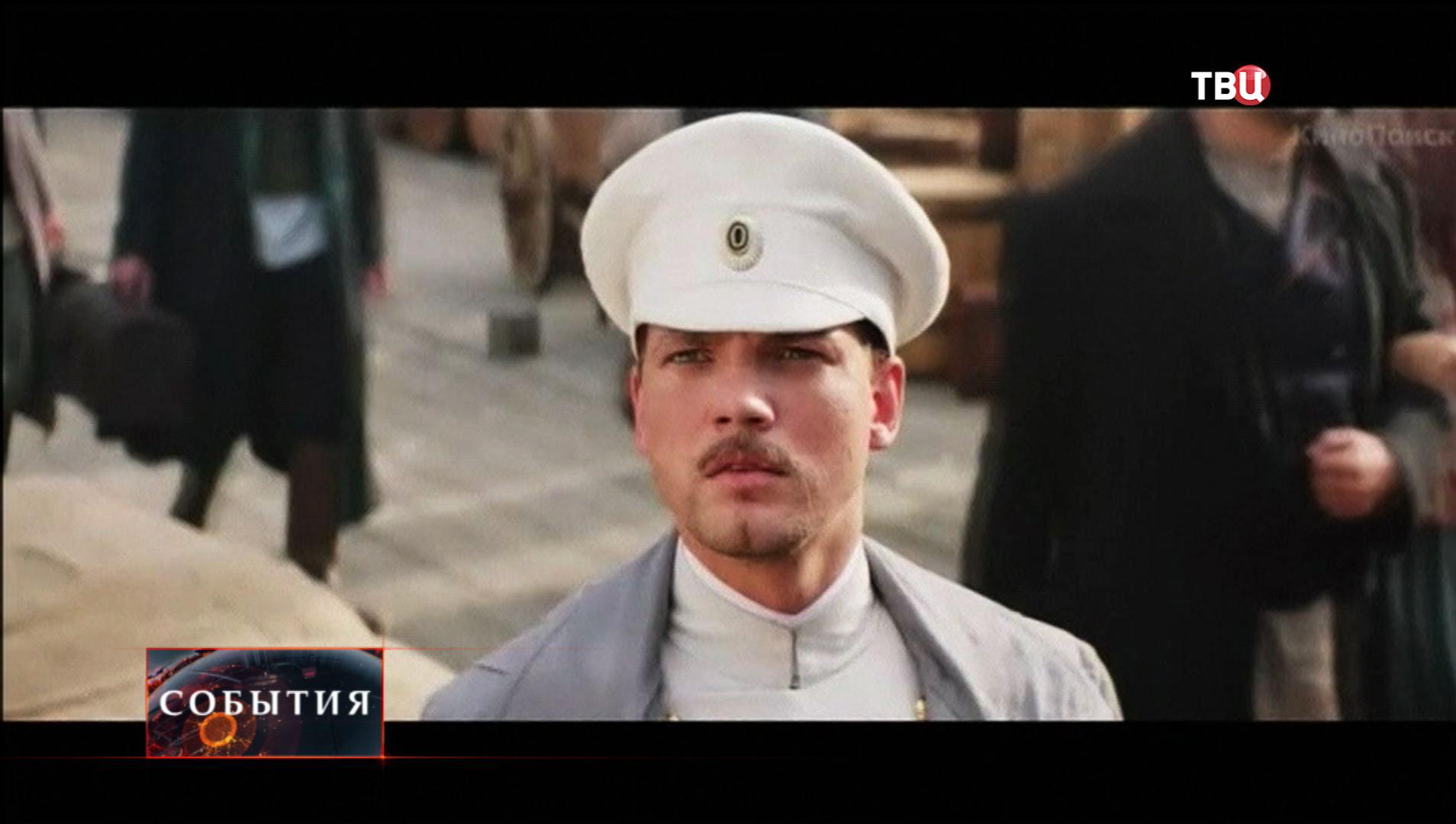 """Кадр из фильма """"Солнечный удар"""""""