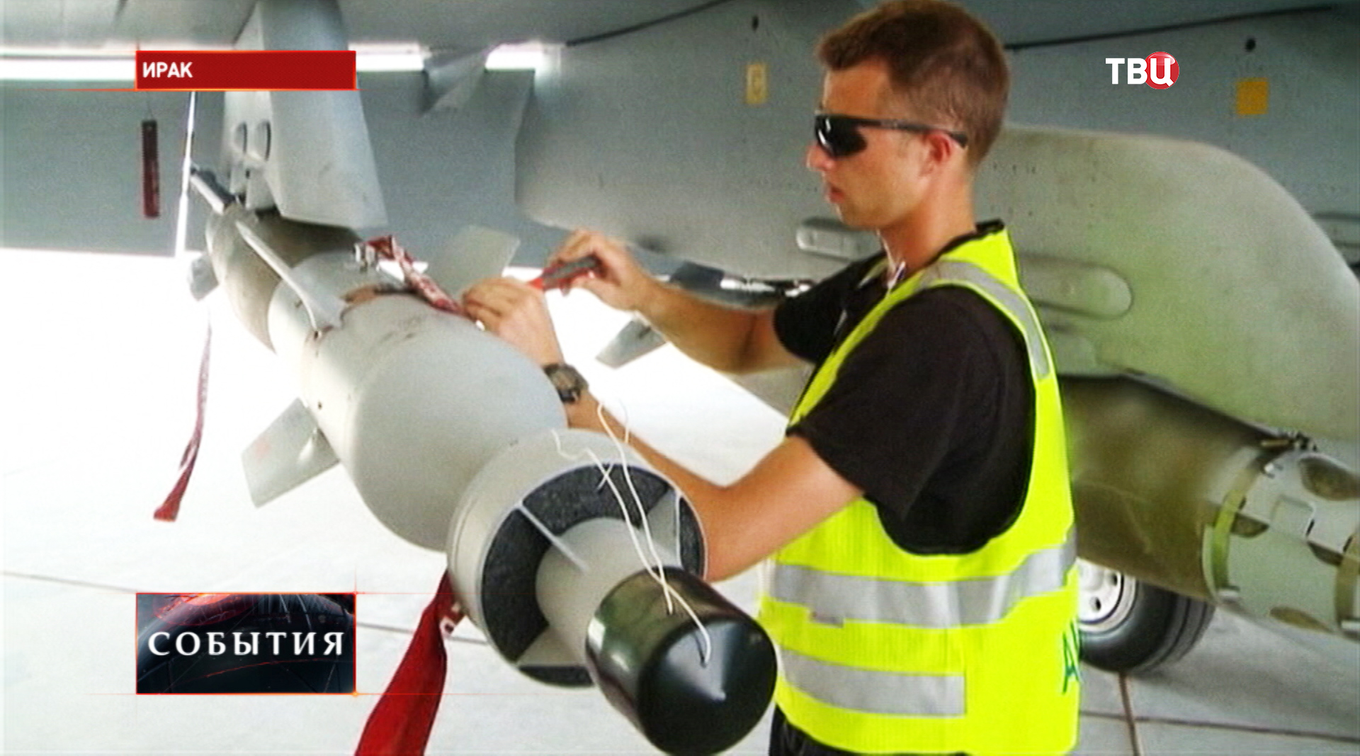 Подготовка к вылету истребителя ВВС Австралии