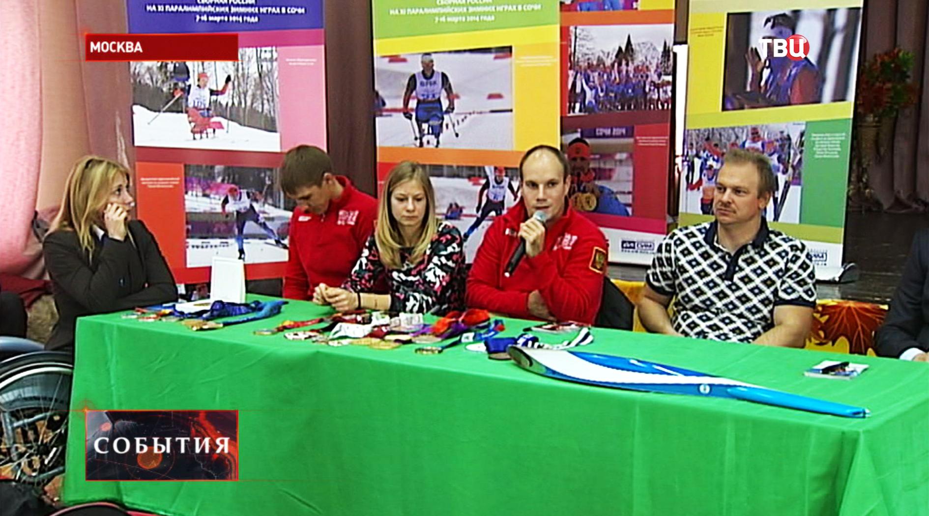 Спортсмены-паралимпийцы проводят открытый урок в школе