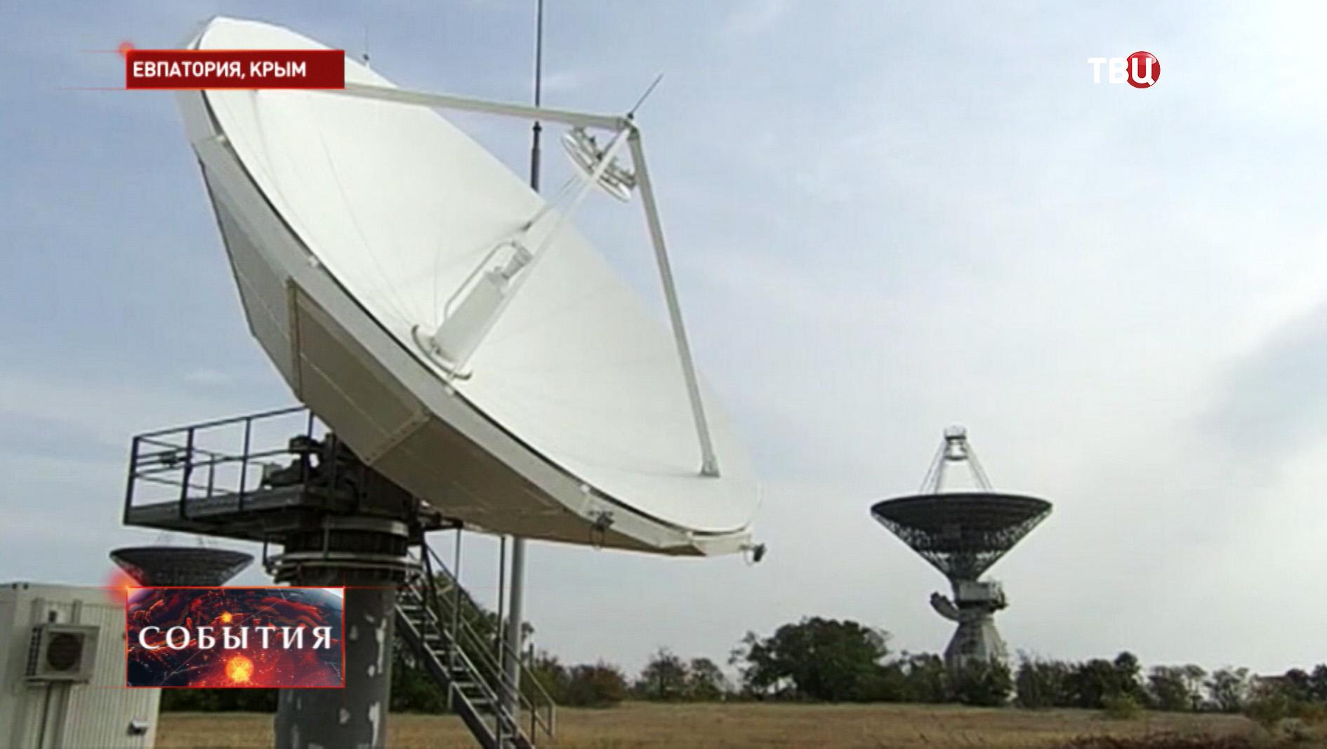 Антенны дальней космической связи