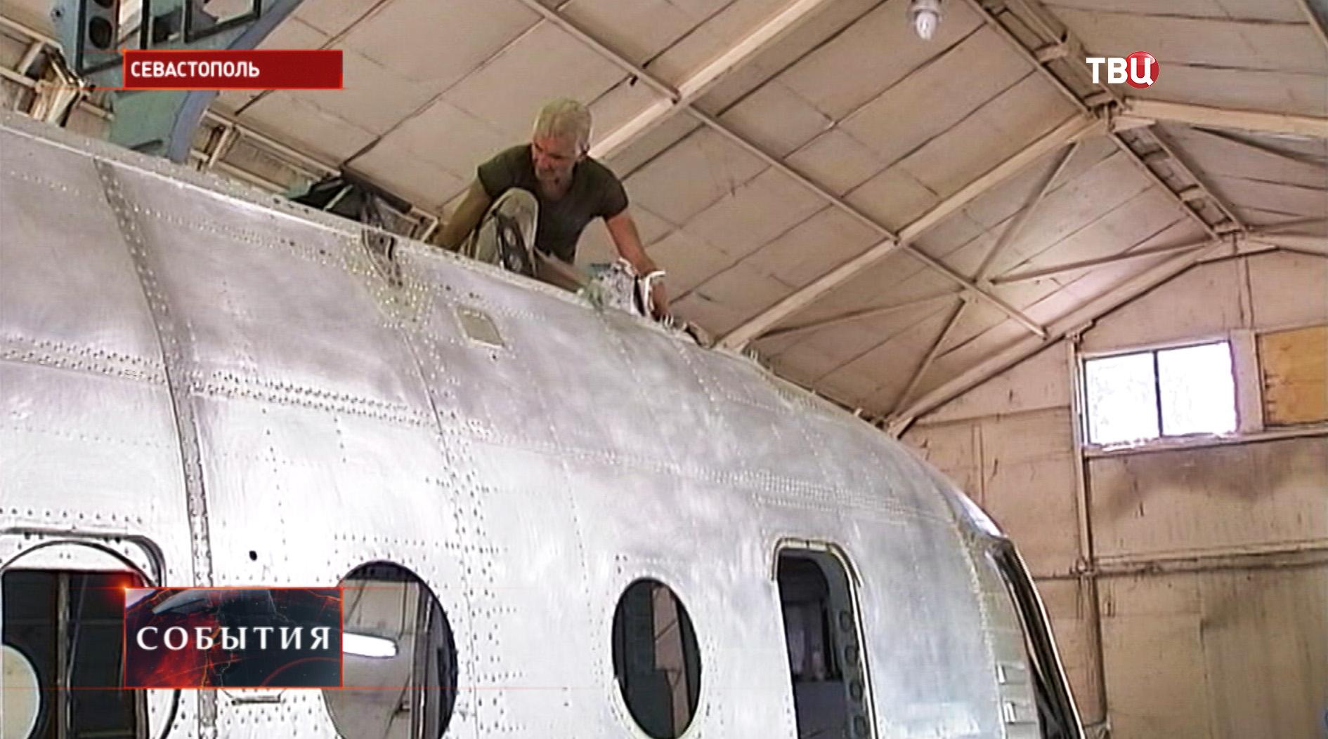 Крымский авиаремонтный завод