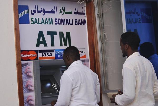 Банкомат в Сомали