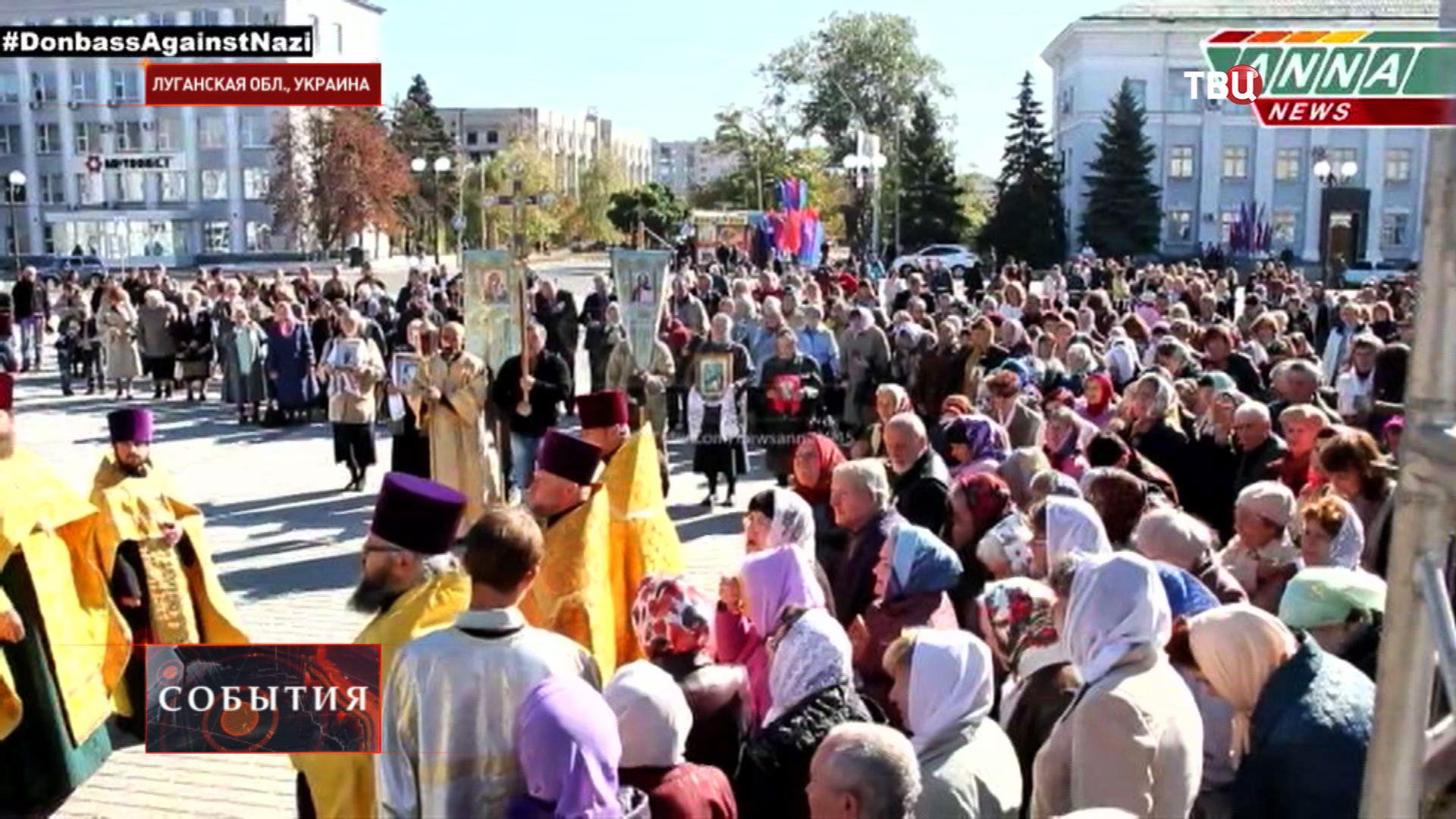 Праздник в Луганской области