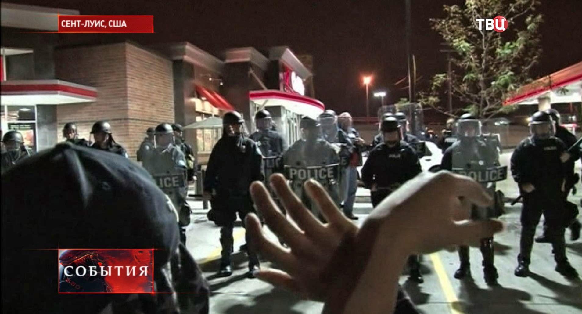 Уличные протесты в США
