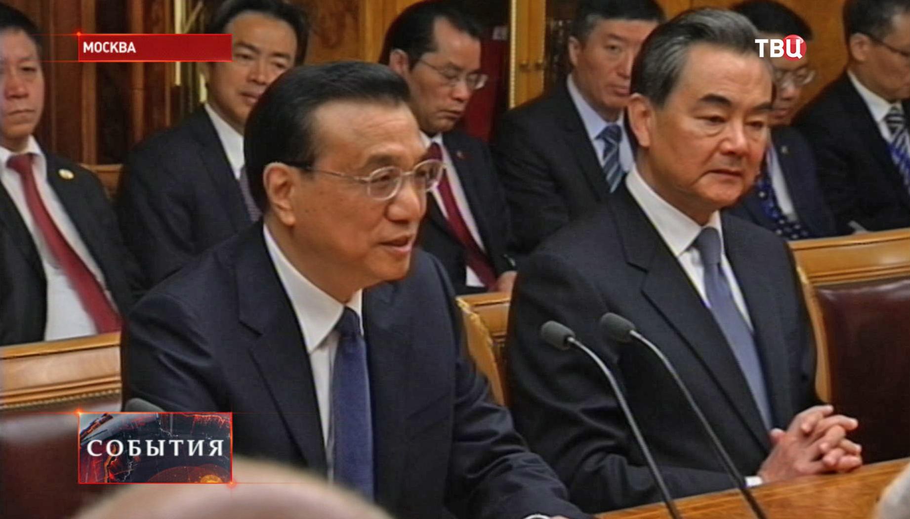 Глава Госсовета Китая Ли Кэцян