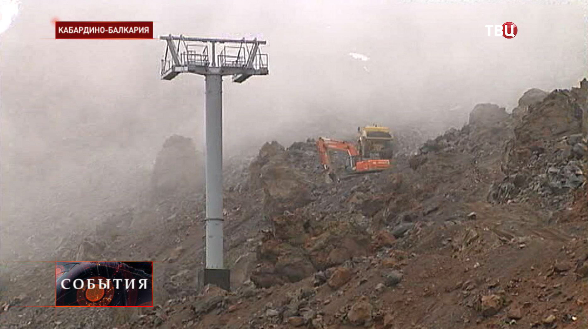 Строительство горнолыжной трассы в Кабардино-Балкарии