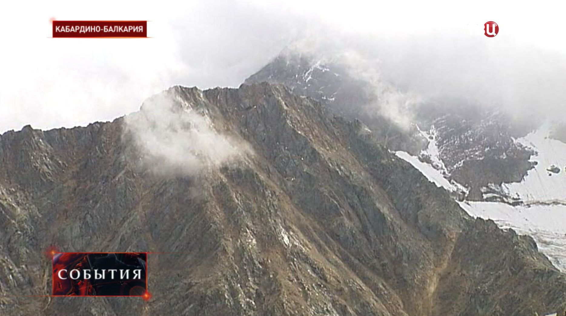 Горы в Кабардино-Балкарии