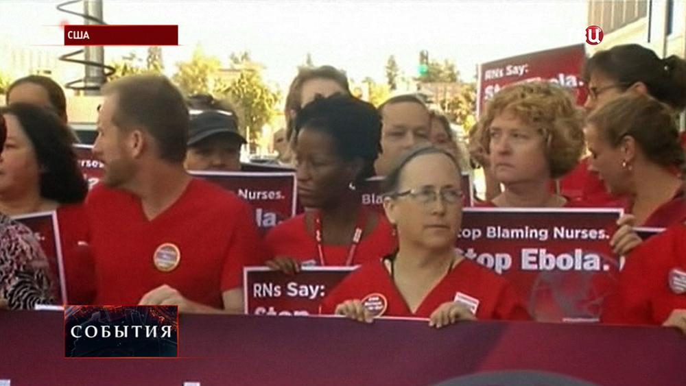 Митинг медработников США