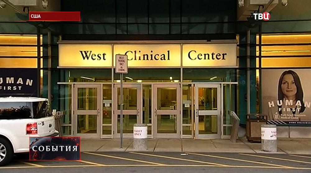 Медицинский центр в США