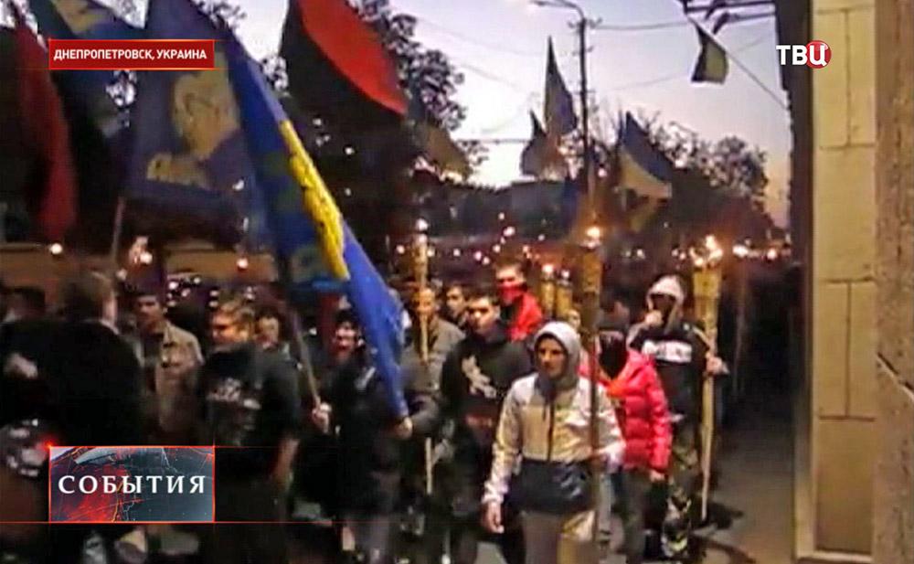Марш украинских националистов