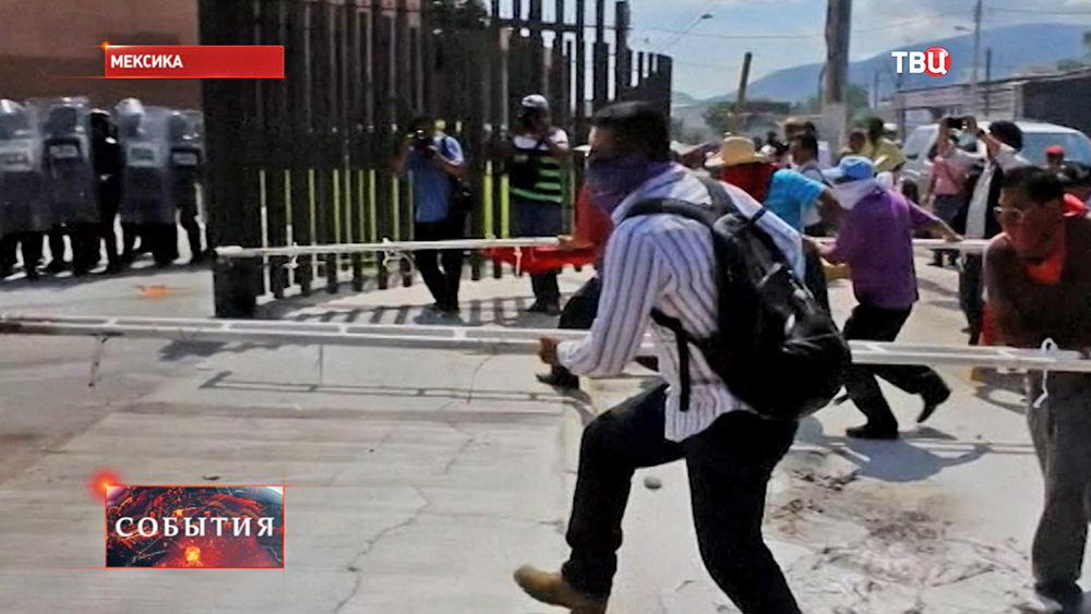 Митинг студентов в мексиканском штате Герреро