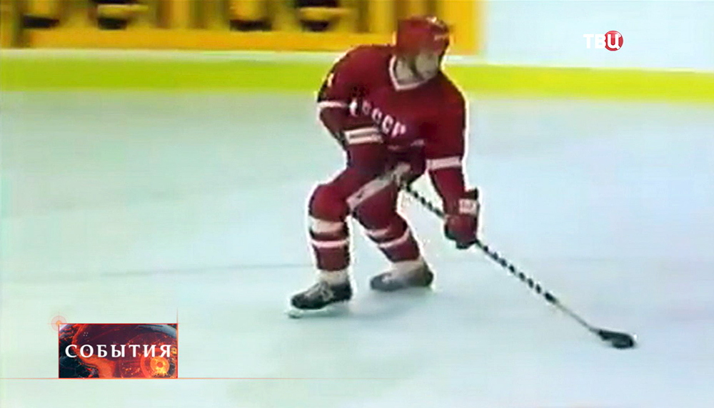 Хоккеист Алексей Касатонов