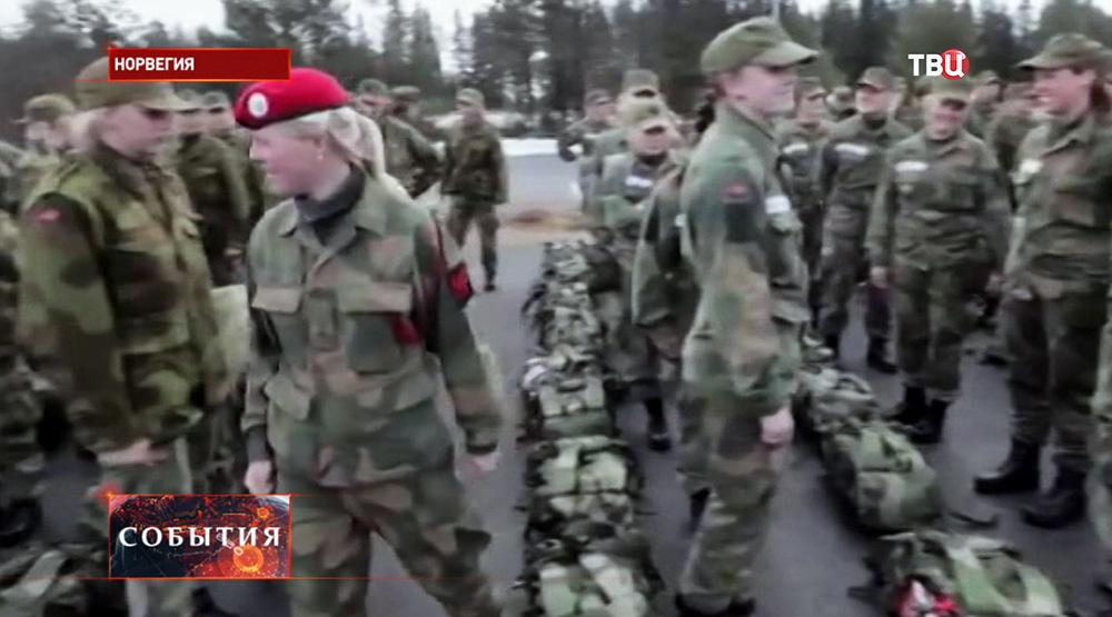 Женщины в норвежской армии