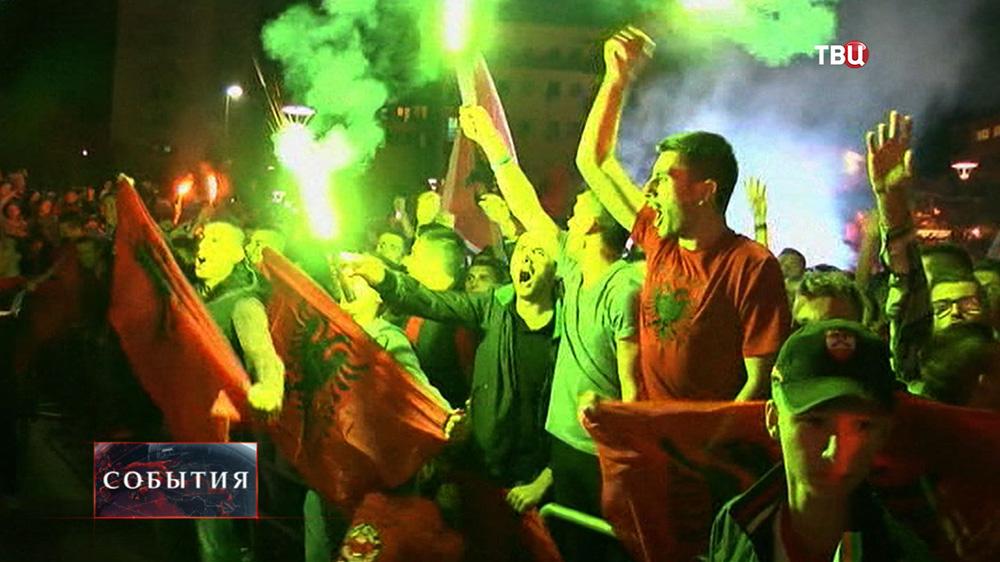 Футбольные болельщики Албании