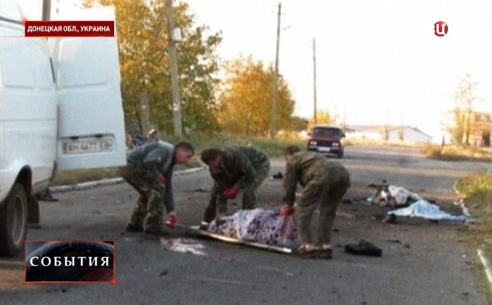 Погибшие при обстреле в Донецкой области