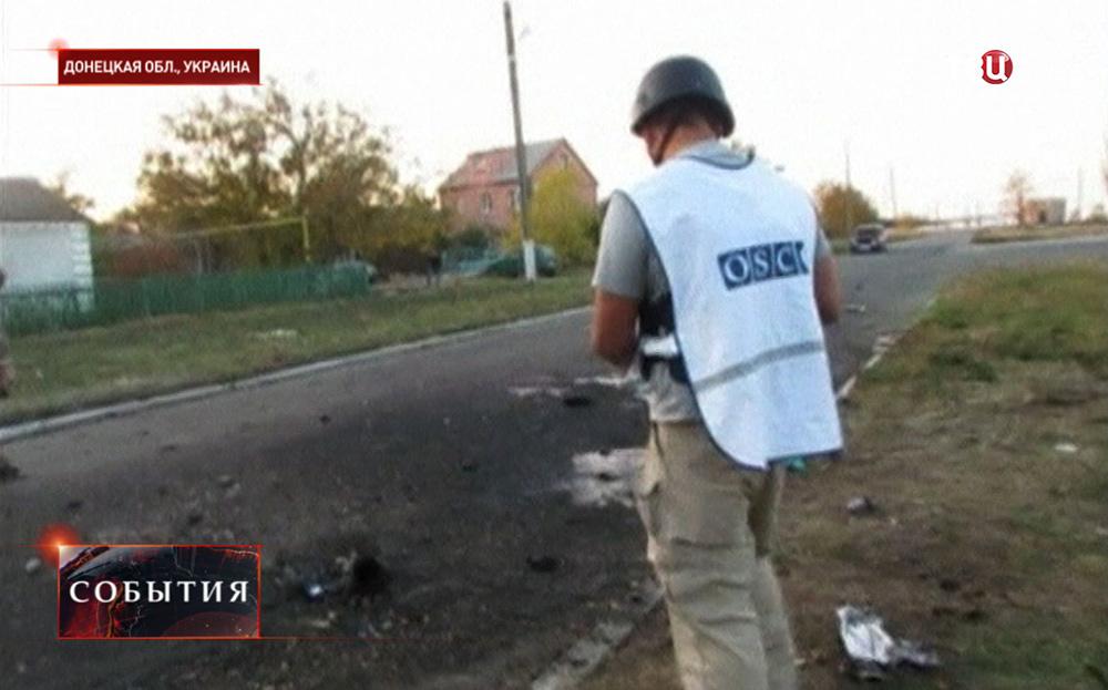 Наблюдатели ОБСЕ на месте обстрела жилых районов в Донецкой области