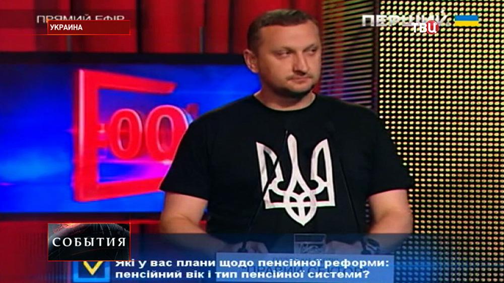 """Представитель """"Правого сектора"""" Юрий Миндюк"""
