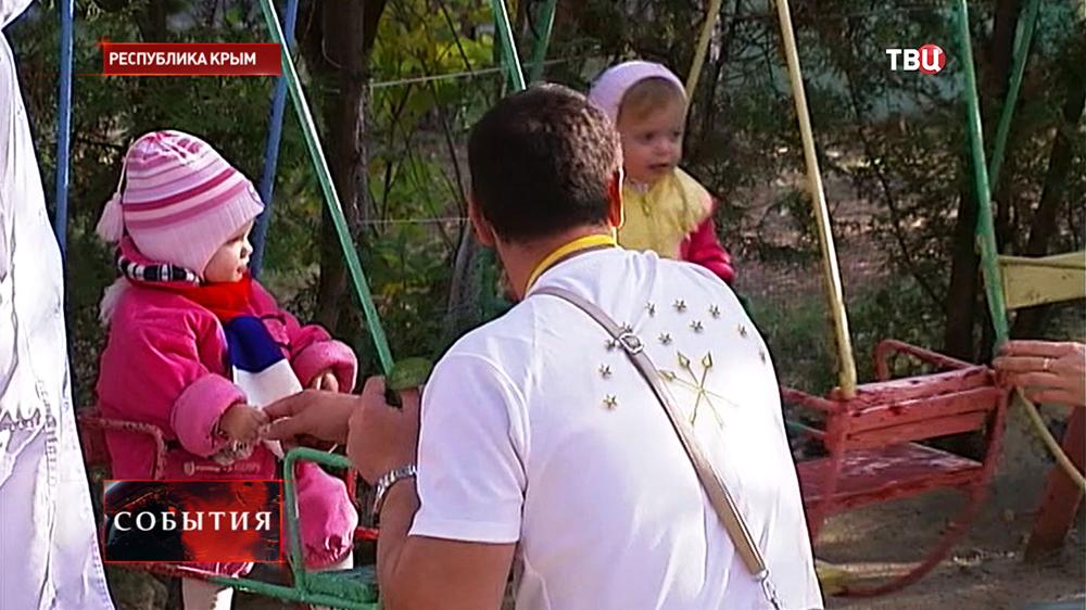 Дом ребенка в Крыму