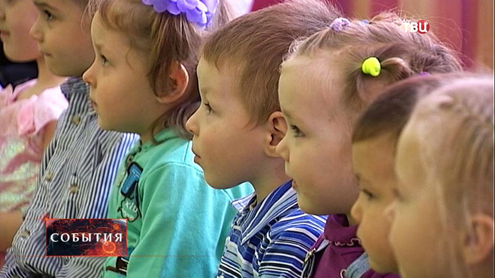 Фото детей из детский дом симферополь
