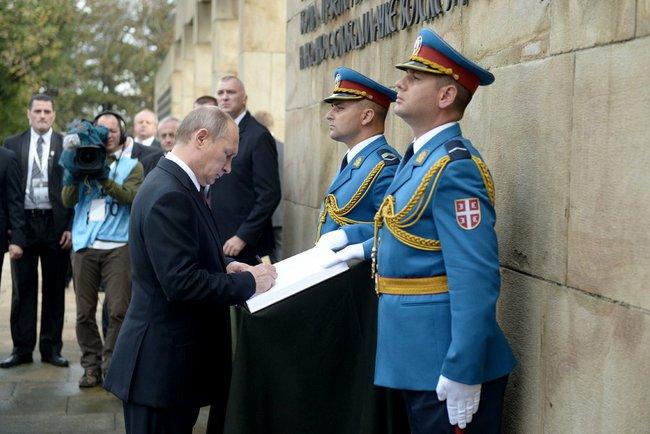 Визит президента России Владимира Путина в Сербию