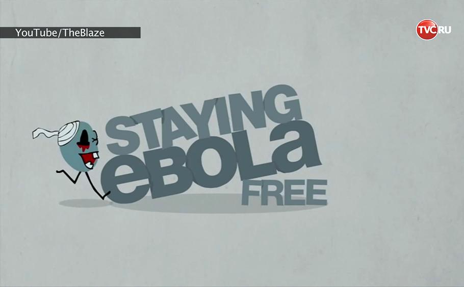Поучительный мультфильм про Эболу