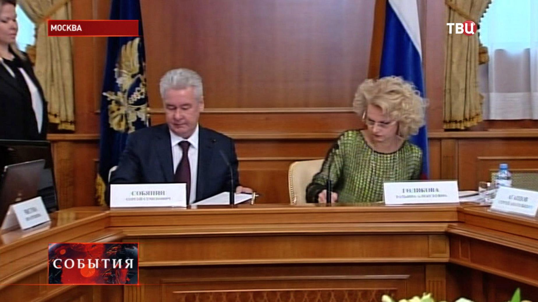Мэр Москвы Сергей Собянин и глава Счетной палаты Татьяна Голикова подписывают соглашение о сотрудничестве в рамках контрактной системы