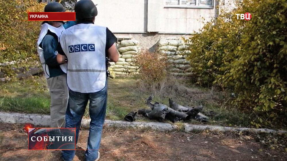 Наблюдатели ОБСЕ на месте обстрела жилых районов