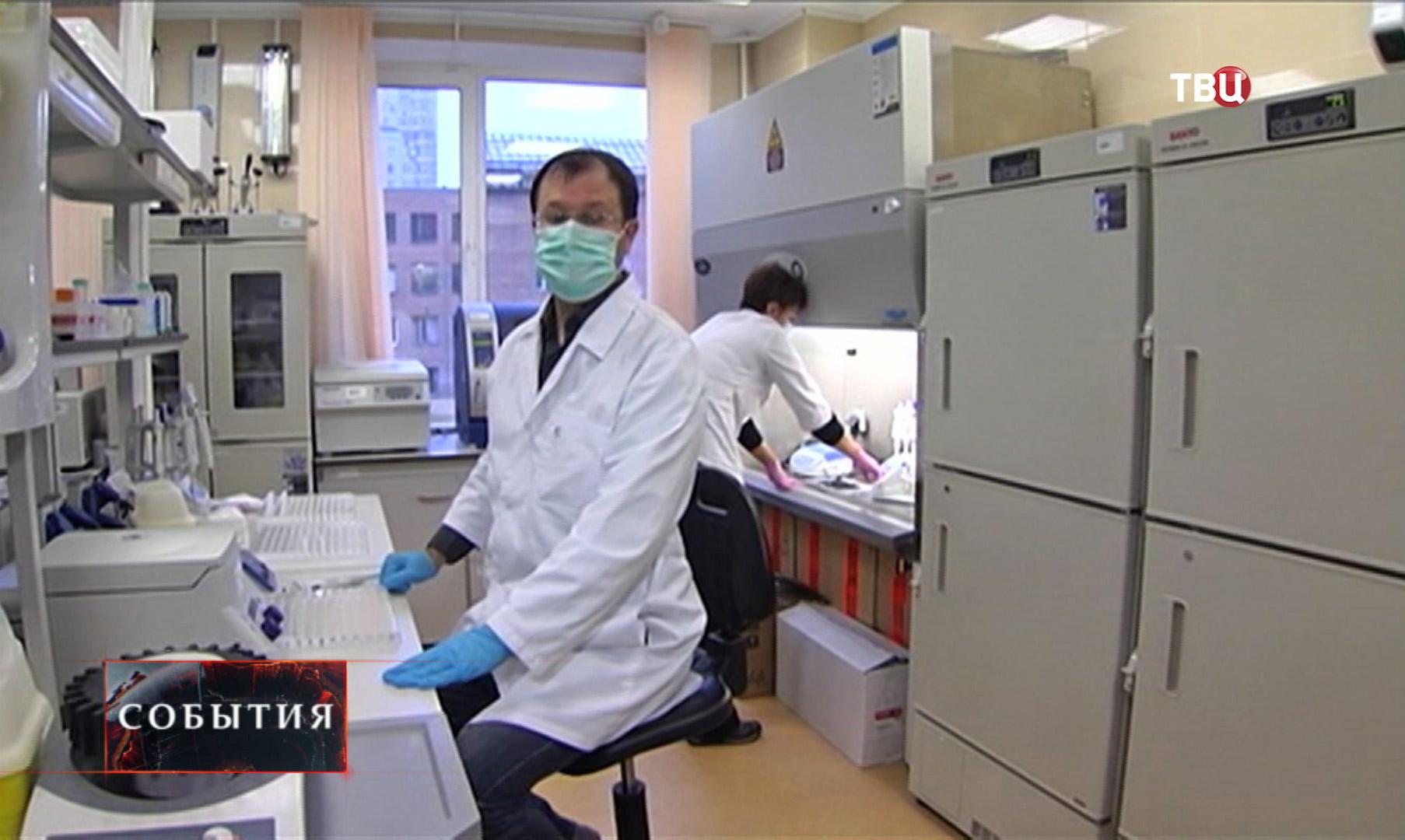 Медико-биологическая лаборатория Следственного комитета