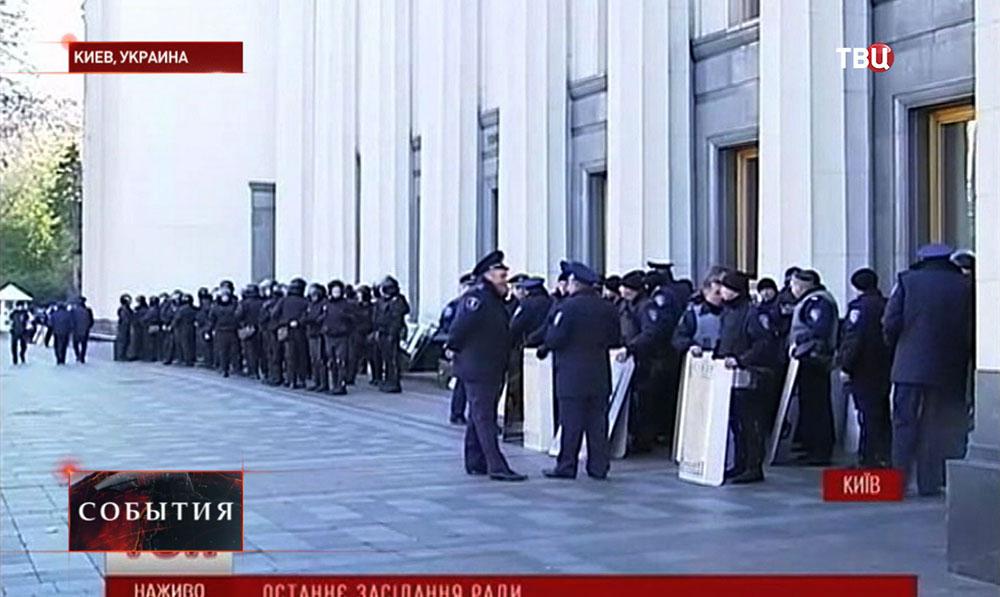 Оцепление у здания Верховной рады Украины