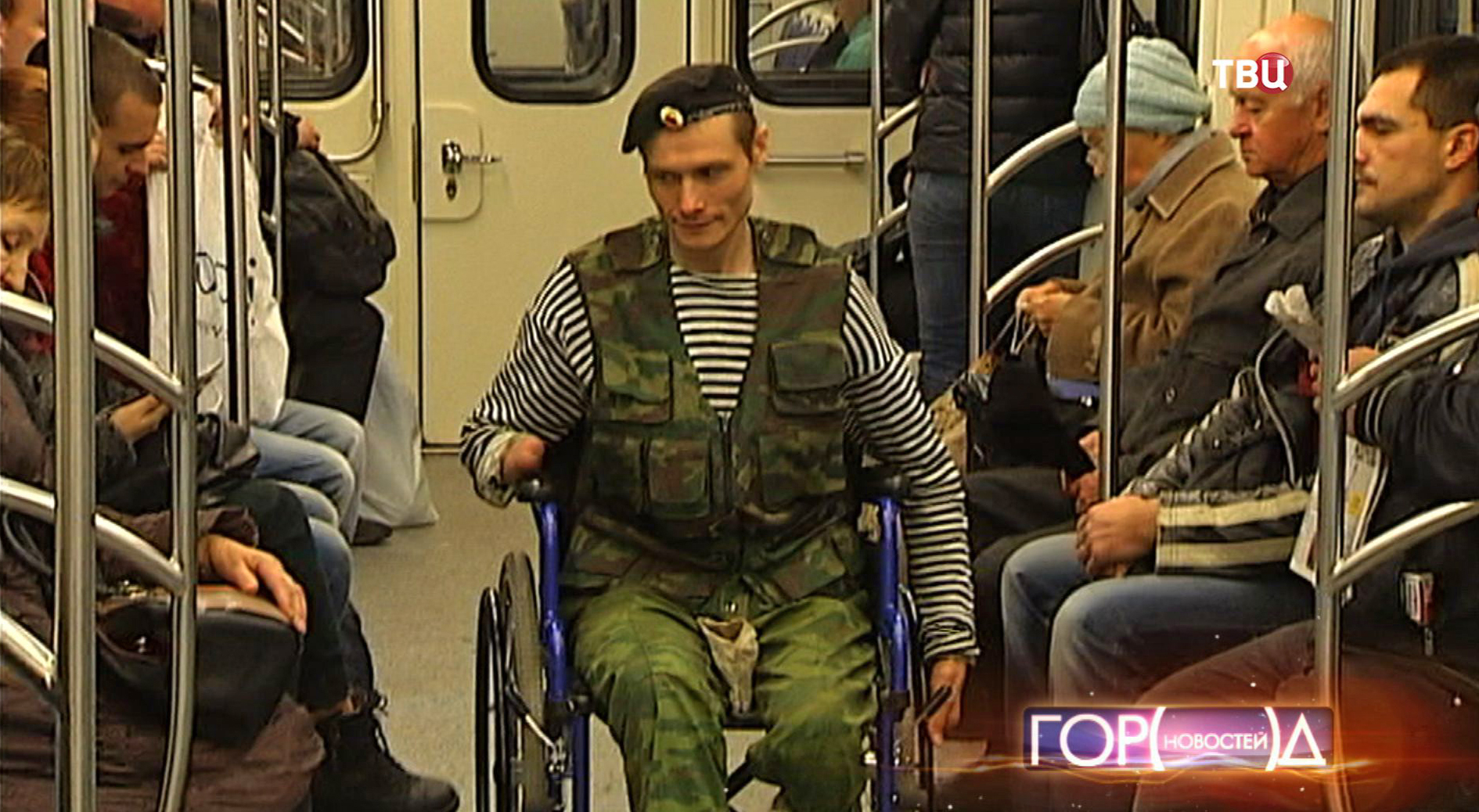 Попрошайка в метро