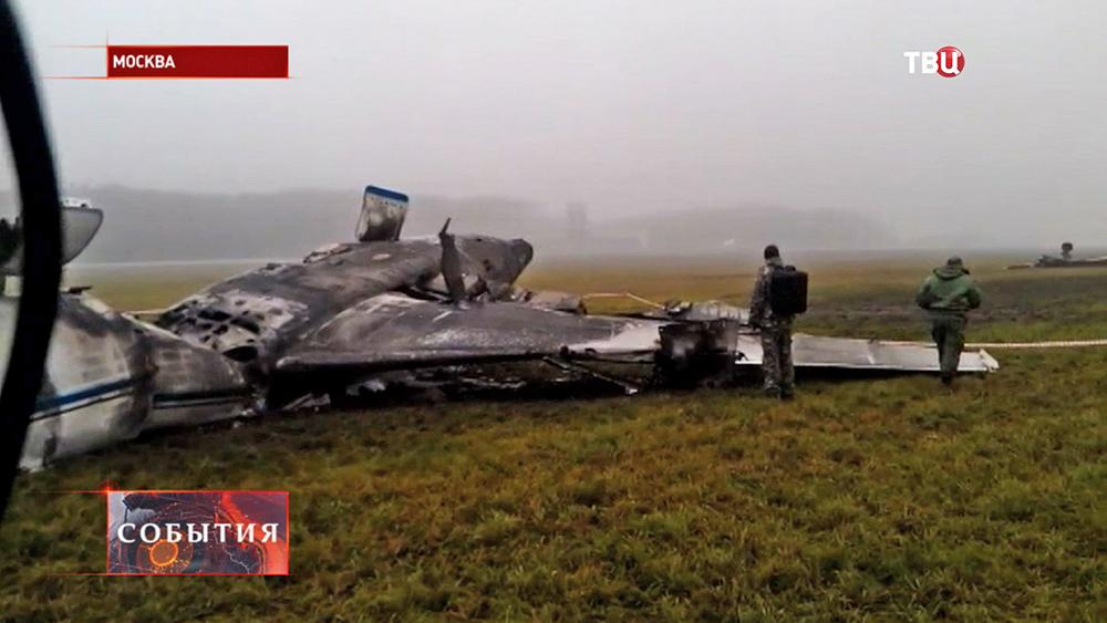 """Разбившийся самолет Falcon во """"Внуково-3"""""""