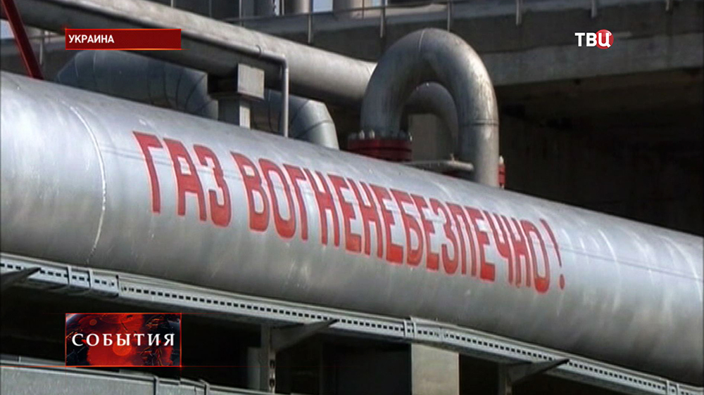Газоперегонная станция на Украине