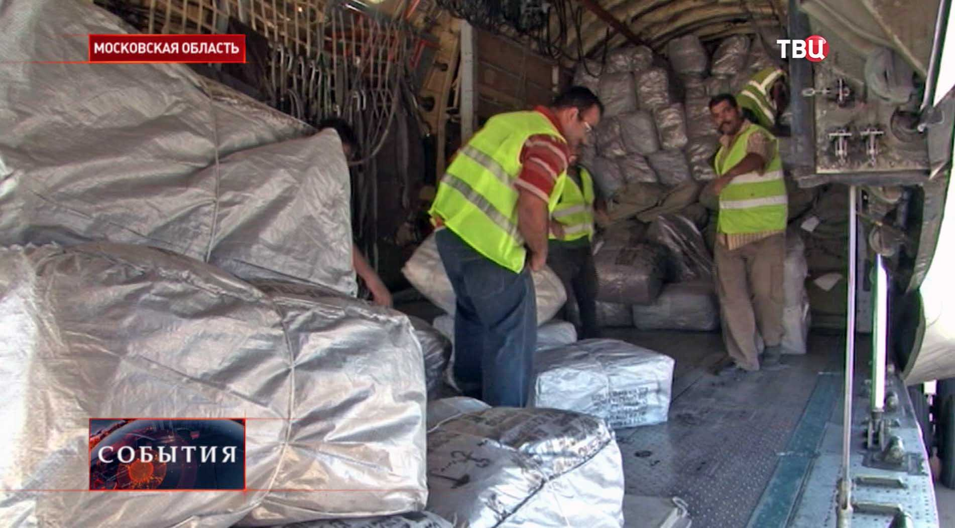 Гуманитарный груз на борту самолета МЧС России