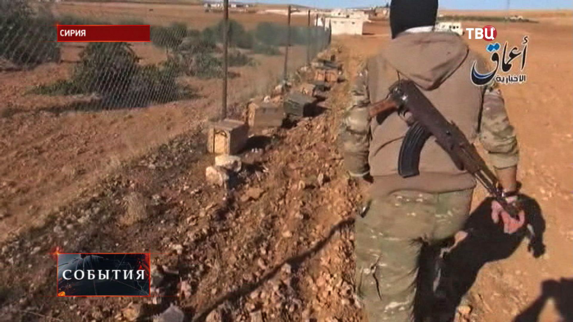 "Группировка ""Исламское государство Ирака и Леванта"""