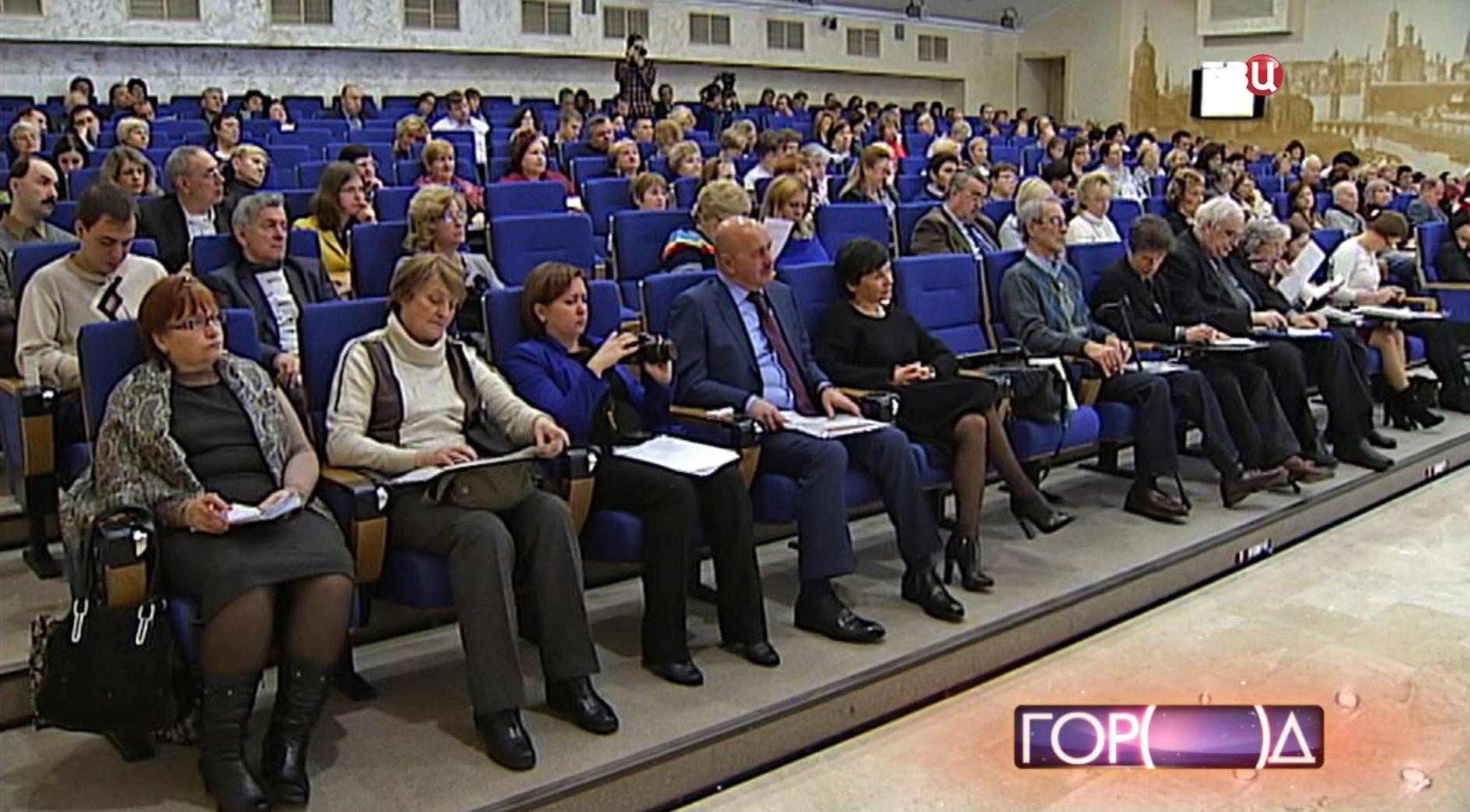 Конференция Департамента труда и занятости населения города Москвы
