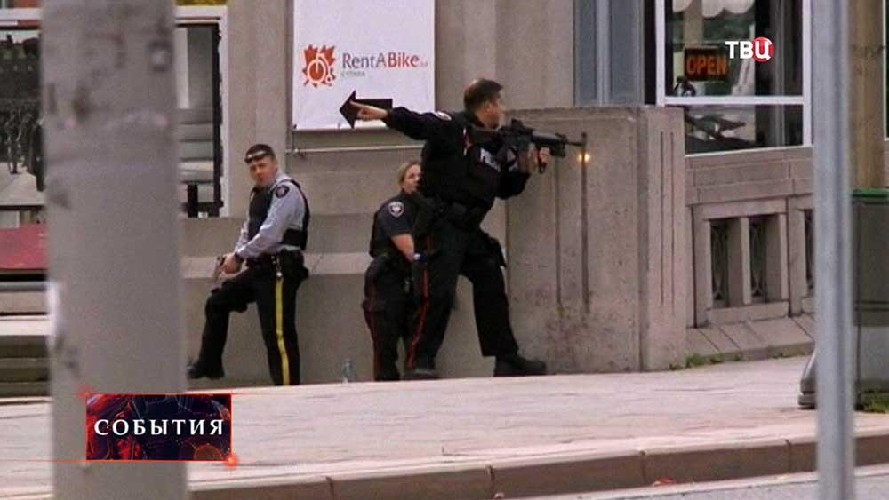 Антитеррористическая операция полиции Канады в центре Оттавы